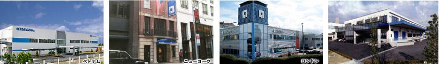 從日本至全世界,伴隨著高品質與心繫客戶